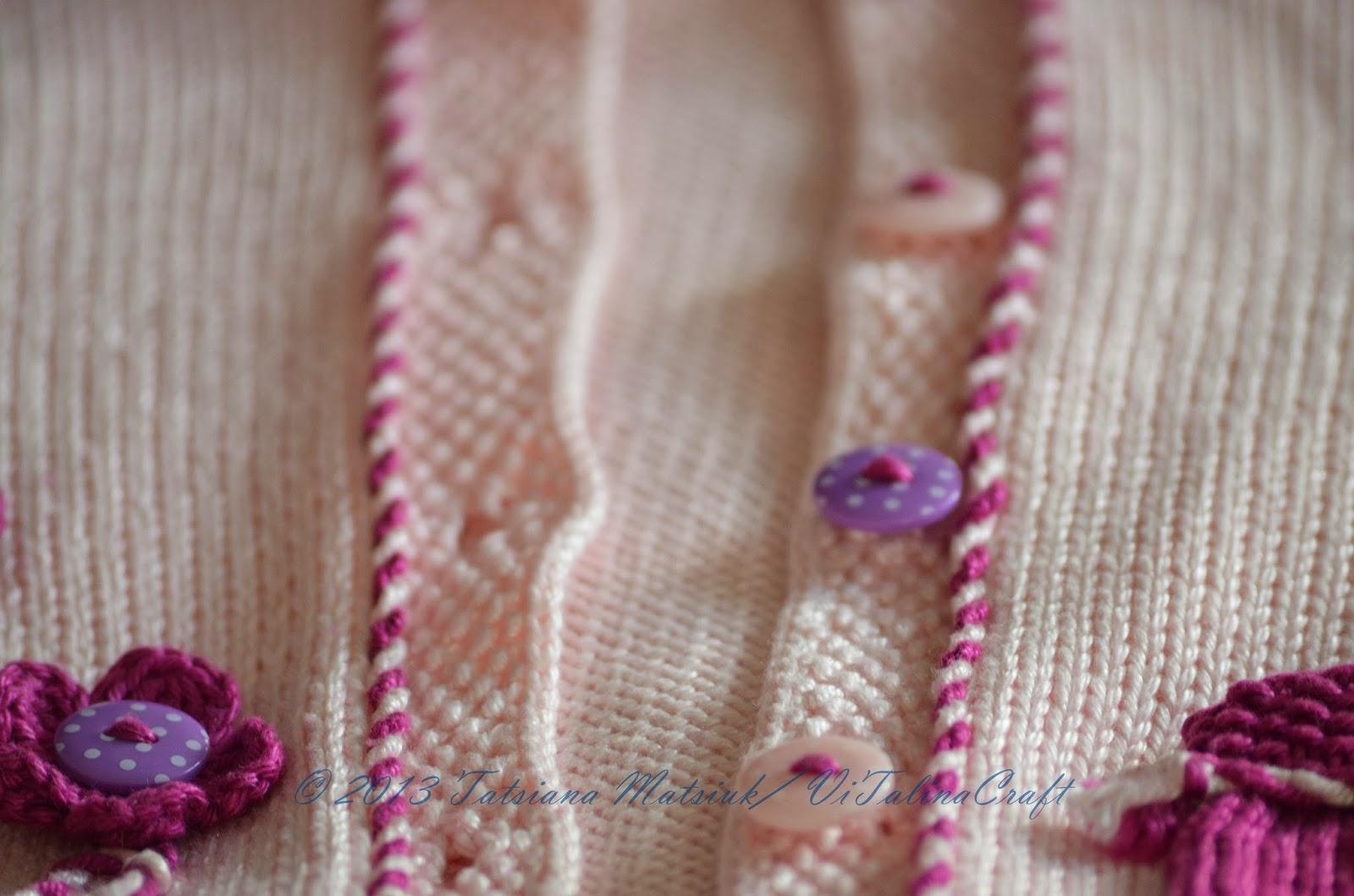 Baby Sweater Knitting Patterns In Hindi: Treabhair pdf knitting ...