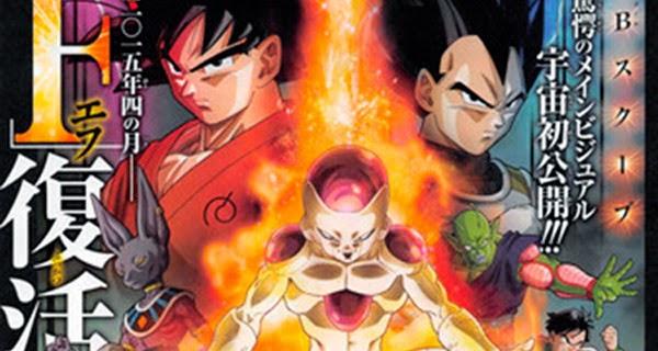 """Poster y detalles de """"Dragon Ball Z: Fukkatsu no F"""""""