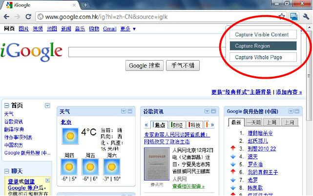 google chrome extension pdf editor