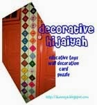 Decorative Hijaiyah