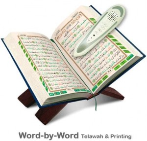Alqur'an digital Terbaru