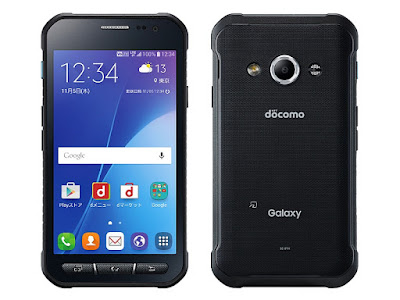 Samsung Galaxy Active Neo Black