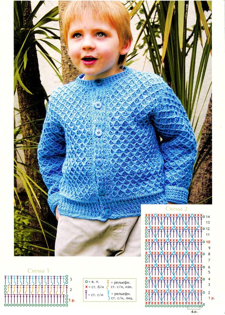 Вязание крючком детской кофточки на мальчика