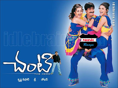 Chanti - The Hero telugu mp3 songs