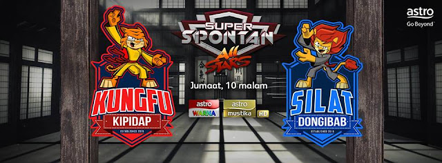 Super Spontan All Star 2015
