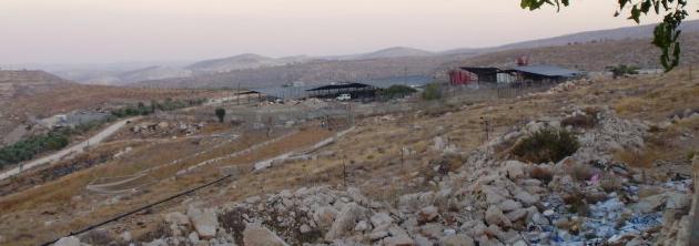 Israel The Fertile Crescent