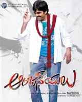 Anjaneyulu 2009 Hindi Dubbed Movie Watch Online