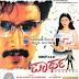 Partha (2003) Kannada Movie Mp3 songs Download