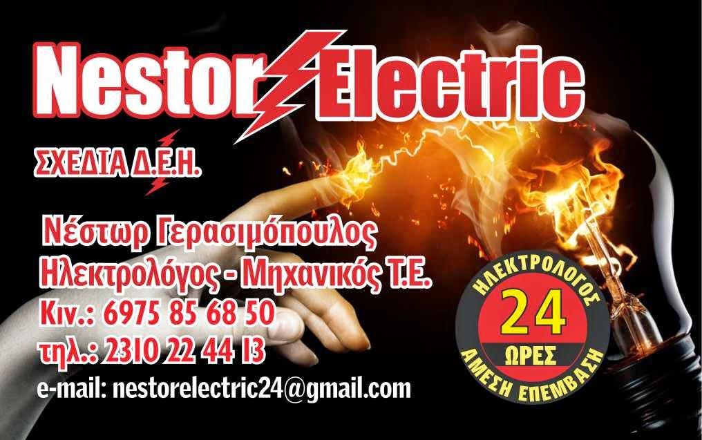NESTOR ELECTRIC