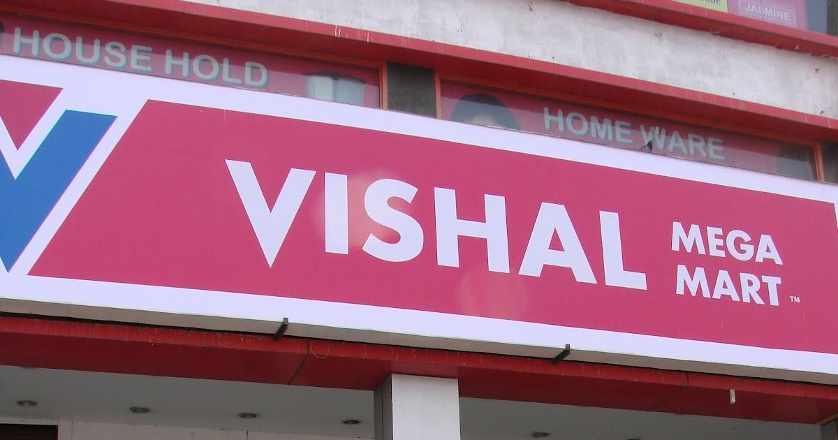 Amritsar Restaurant Amp Business Review Vishal Mega Mart