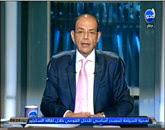 برنامج 90 دقيقة  -- مع محمد شردى   -- حلقة يوم الأحد 14-9-2014