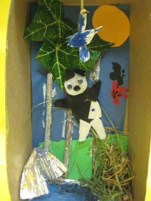 miss bradleys wondrous writers leesly pandas