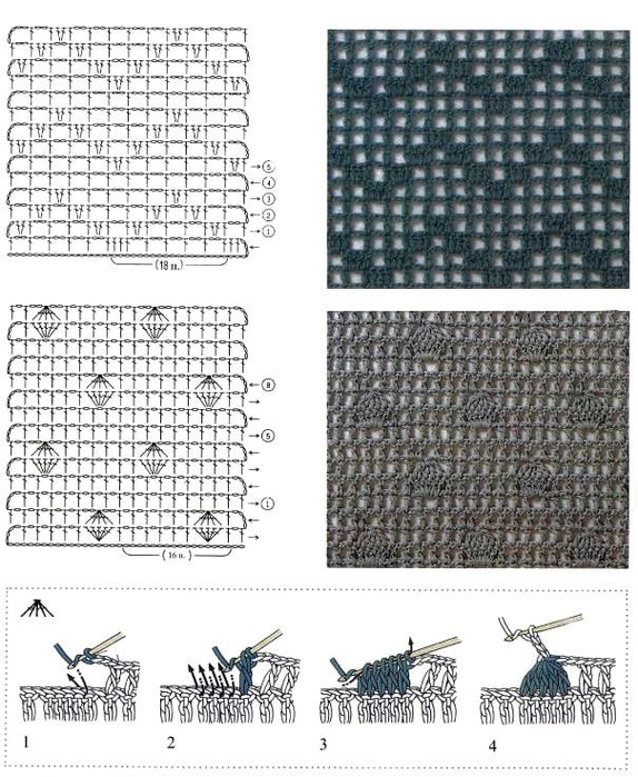 The best in internet easy filet crochet patterns crochet diagram patterns easy filet crochet patterns crochet ideas free crochet diagram patterns ccuart Images