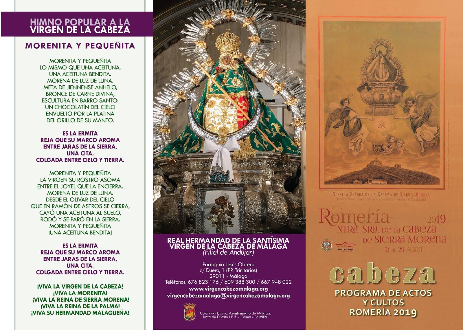Programa de Actos y Cultos ROMERÍA 2019. Real Hdad. de Málaga.