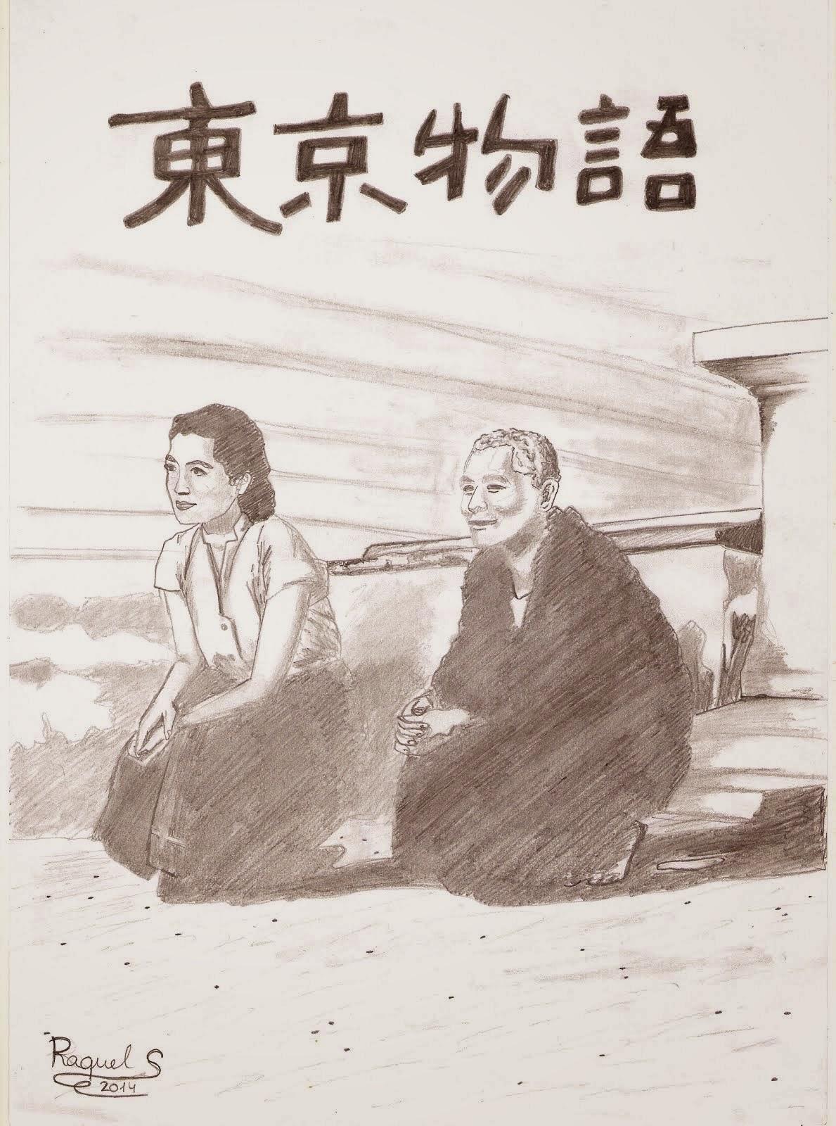 東京物語 - Tokyo Monogatari