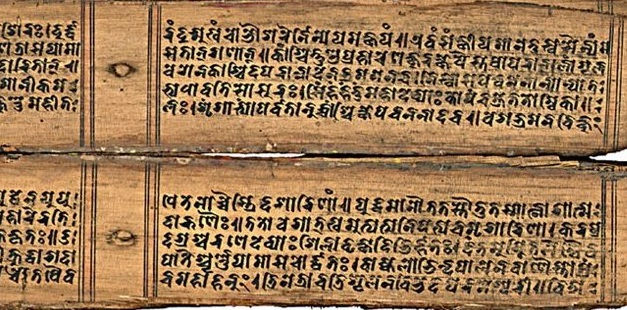 Panini Sanskrit Grammarian