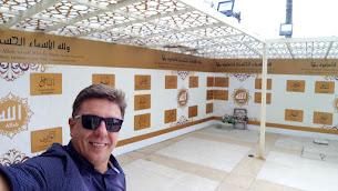 Patio Mesquita Brasil