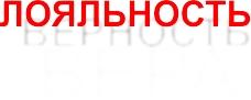 """Размышляйтинг шеф-копирайтера КБ """"Белый PR"""" Богдана Хомченко."""