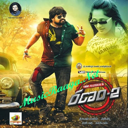 Ranam 2 Telugu Mp3 Songs Download