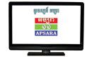 Apsara TV