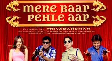 Mere Baap Pehle Aap (Released in 2008) - Trying to get Dad married - Can be missed, even though from Priyadarshan