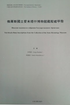 http://www.toho-shoten.co.jp/toho-web/search/detail?id=384153&bookType=ch