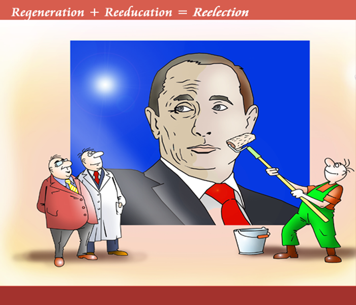 Putin as a Role Model: Forever Young, Strong and Agile