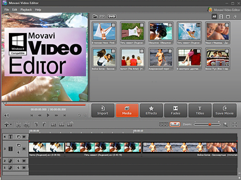 Microsoft Video Editing Software Free Download Full Version
