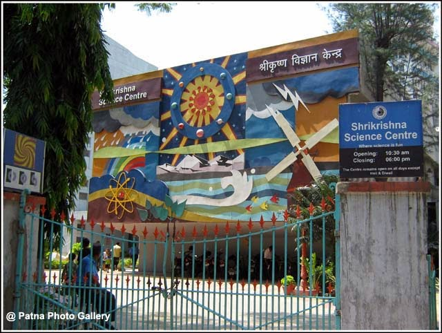 Sri Krishna Science Centre Patna