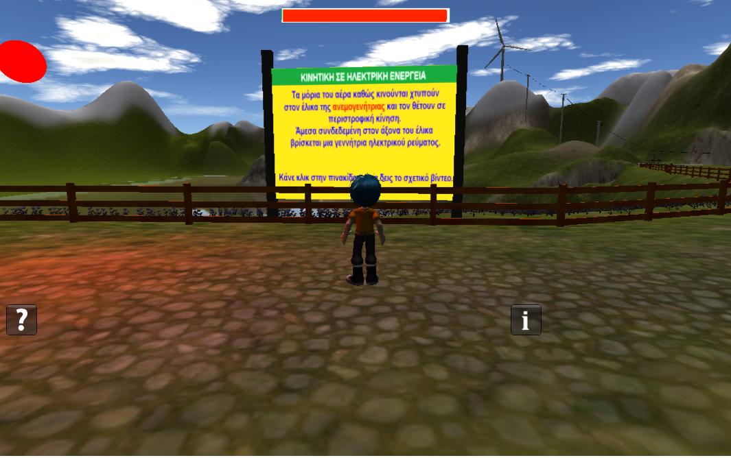 http://ebooks.edu.gr/modules/ebook/show.php/DSGL101/560/3669,15928/extras/Experiments-Simulations/kef1_phgesenergeias/WebPlayer.html
