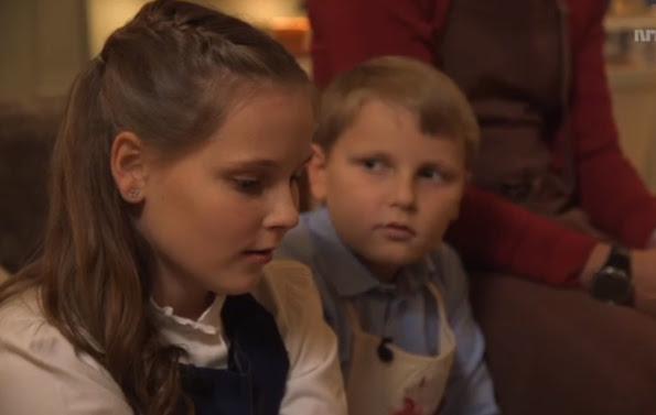 Crown Prince Haakon, Crown Princess Mette-Marit and with their children Princess Ingrid Alexandra and Prince Sverre Magnus