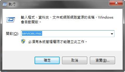 Common FortiClient SSL VPN errors