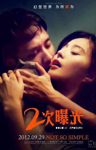 Double Xposure (2012)