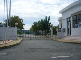 Portão Entrada Parque Campismo Ortiga