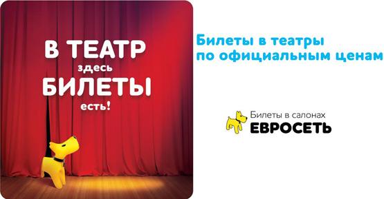 RedKassa  Заказать и купить билеты на концерты в Москве