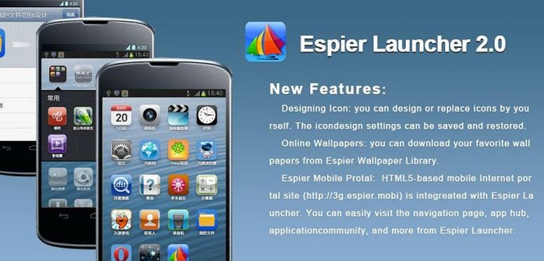 Espier Launcher For Android