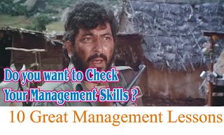 Learn-management-skills