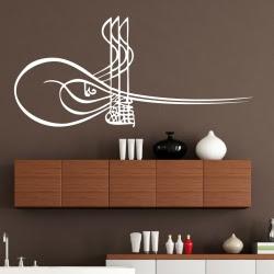 Kaligrafi Dinding