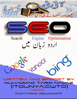 Search Engine Optimization(SEO) ,download all kind of books