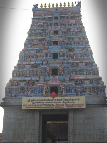 View Of Thirunallar Temple Gopuram