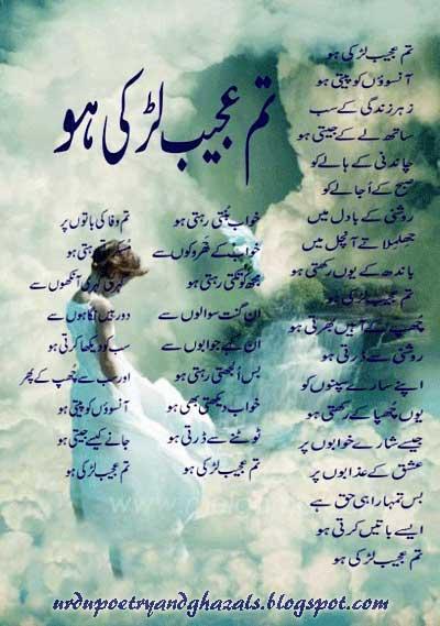 urdu nazam urdu poetry