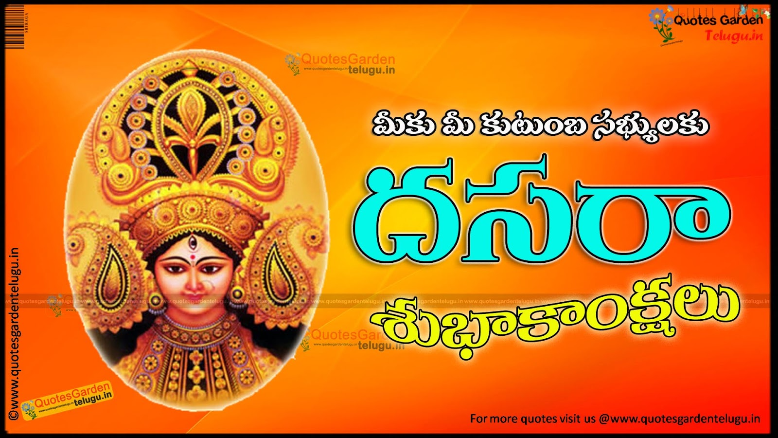 essays on dussehra 10 lines /paragraph/ essay- on dussehra festival why does dussehra festival celebrated - duration: 2:35 excellent channel by ritashu 2,687 views 2:35 10 lines on.