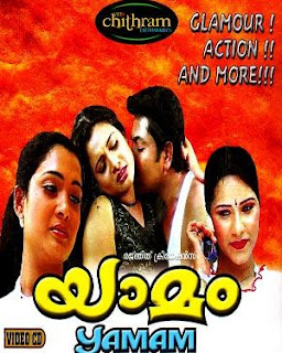 Yaamam Malayalam B Grade Full Movie Watch Online