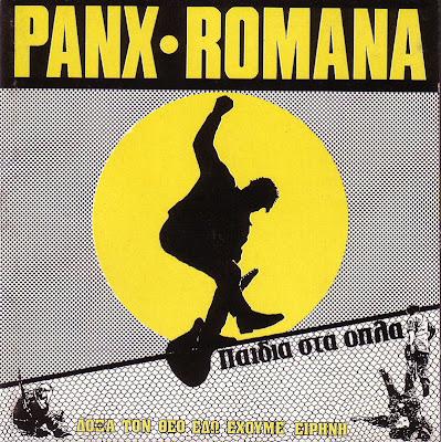 Panx Romana  Paidia+Sta+Opla+%2528Front%2529