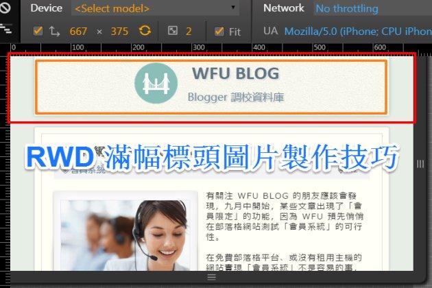 rwd-full-width-header-image