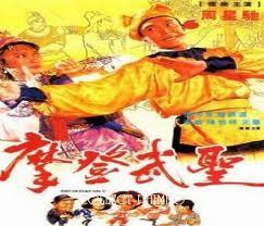 Phim Châu Tinh Trì Tinh Võ Môn Full
