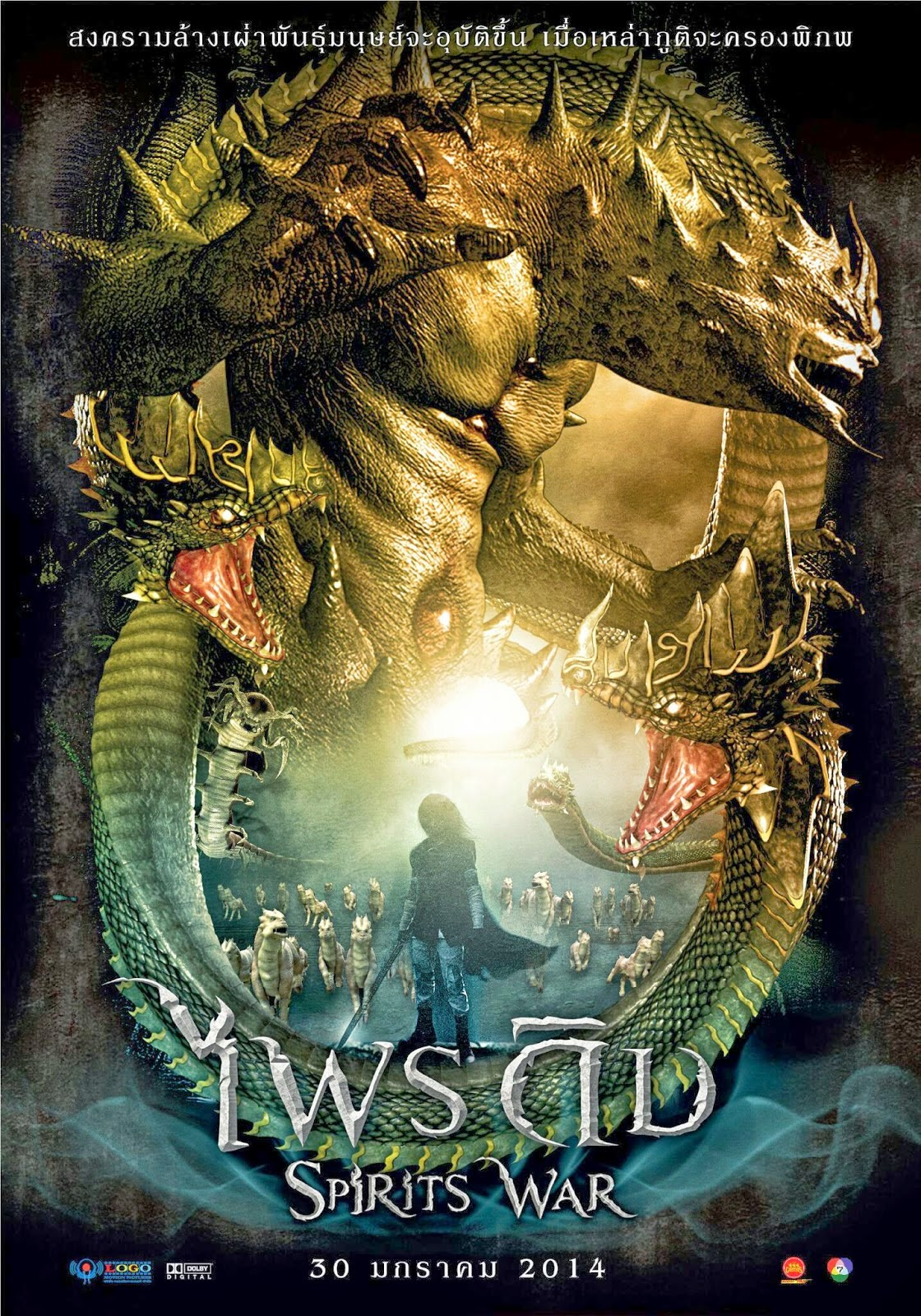 xem phim Thợ Săn Linh Hồn - Spirit War 2014 full hd vietsub online poster