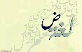 Percakapan bahasa arab dua orang