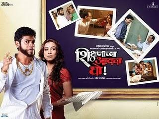 Navra Mazha Navsacha Download 720pl