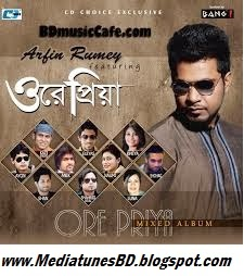 bangla song arfin rumey download